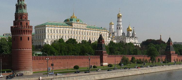 Russische